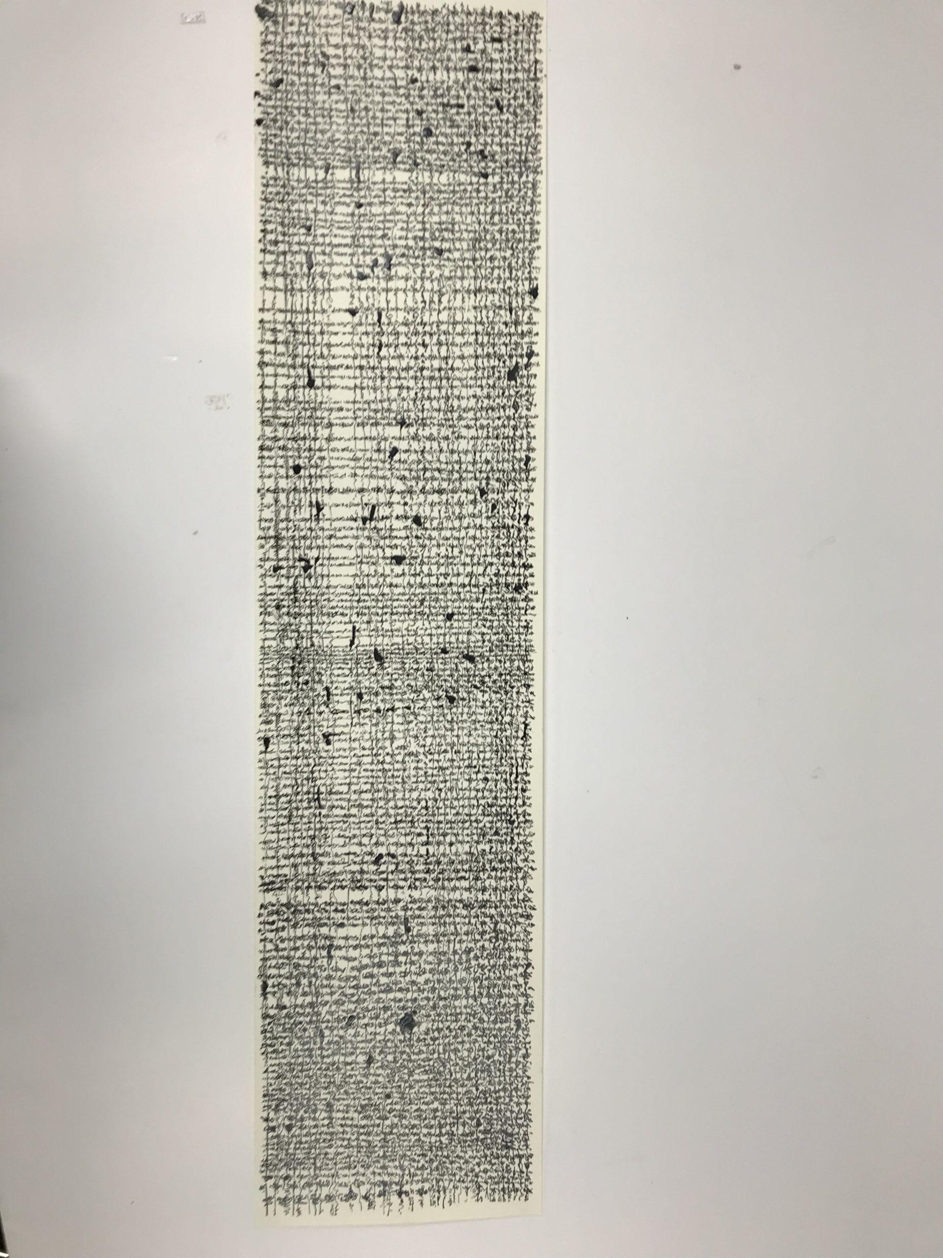 typographie textile (2)